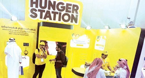 كود Hungerstation